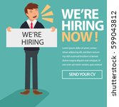 recruitment | Shutterstock .eps vector #599043812