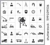 concrete mixer icon.... | Shutterstock .eps vector #599109536