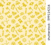 child's day seamless pattern. ... | Shutterstock .eps vector #599114216