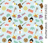 child's day seamless pattern. ... | Shutterstock .eps vector #599114222