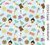 child's day seamless pattern. ... | Shutterstock .eps vector #599114222
