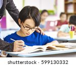 asian elementary school boy... | Shutterstock . vector #599130332