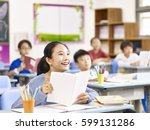 asian elementary school student ... | Shutterstock . vector #599131286