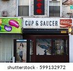 new york city   march 4  2017 ...   Shutterstock . vector #599132972