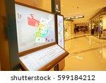 hong kong   circa november ...   Shutterstock . vector #599184212