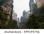 mountains are surrounded by...   Shutterstock . vector #599195756