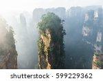 avatar mountains zhangjiajie...   Shutterstock . vector #599229362