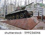 5.04.2012 russia  yugra  khanty ... | Shutterstock . vector #599236046