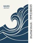 water wave logo abstract design.... | Shutterstock .eps vector #599238035
