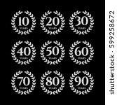anniversary wreath set  vector...   Shutterstock .eps vector #599258672
