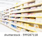 blurred colorful supermarket... | Shutterstock . vector #599287118