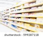 blurred colorful supermarket... | Shutterstock . vector #599287118