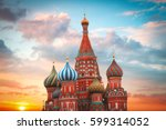 st. basil's cathedral   an... | Shutterstock . vector #599314052