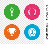 first place award cup icons....   Shutterstock .eps vector #599314976