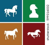 mane icons set. set of 4 mane...   Shutterstock .eps vector #599316032