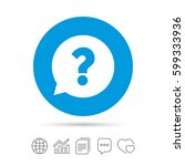 question mark sign icon. help... | Shutterstock .eps vector #599333936
