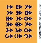 set of stylized vector arrows. | Shutterstock .eps vector #599343212