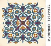 arabesque vintage elegant... | Shutterstock .eps vector #599344682
