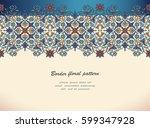 arabesque vintage seamless... | Shutterstock .eps vector #599347928