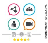 group of people and share icons.... | Shutterstock .eps vector #599366396