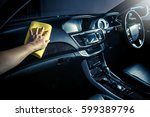 microfiber and console car ... | Shutterstock . vector #599389796