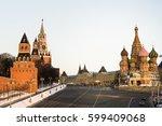 vasilievsky descent near the... | Shutterstock . vector #599409068