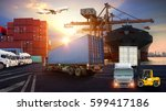 logistics and transportation of ... | Shutterstock . vector #599417186