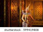 art culture thailand dancing in ... | Shutterstock . vector #599419808