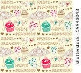 cupcake seamless background | Shutterstock .eps vector #59943043
