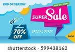super sale banner template...   Shutterstock .eps vector #599438162