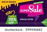 super sale banner template...   Shutterstock .eps vector #599440682