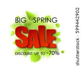 spring sale placard template... | Shutterstock .eps vector #599442902