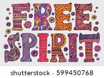 detailed ornamental psychedelic ... | Shutterstock .eps vector #599450768