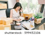 young asian small business... | Shutterstock . vector #599452106