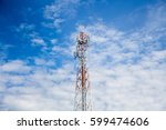 communication antennas  radio... | Shutterstock . vector #599474606