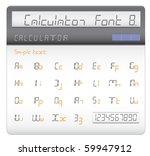 modern font made of liquid...   Shutterstock . vector #59947912
