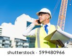 senior engineer man in suit and ... | Shutterstock . vector #599480966