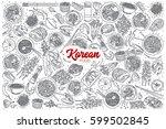 hand drawn korean food doodle... | Shutterstock .eps vector #599502845