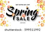 spring sale banner with ... | Shutterstock . vector #599511992