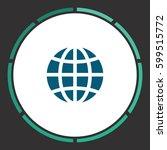 globe icon vector. flat simple... | Shutterstock .eps vector #599515772