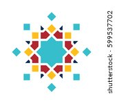 islamic pattern. vector... | Shutterstock .eps vector #599537702