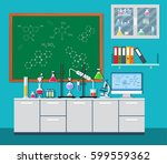 laboratory equipment  jars ... | Shutterstock .eps vector #599559362