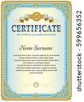 certificate blank template | Shutterstock .eps vector #599656352