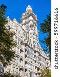 palacio barolo is a landmark...   Shutterstock . vector #599716616