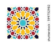 islamic pattern. vector... | Shutterstock .eps vector #599752982