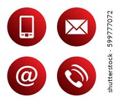 vector icon set  red spherical... | Shutterstock .eps vector #599777072