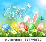 easter theme with ears of bunny ... | Shutterstock .eps vector #599798582