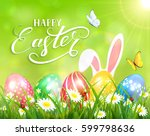 easter theme with ears of bunny ... | Shutterstock .eps vector #599798636