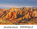 rainbow mountains of the danxia ... | Shutterstock . vector #599993615