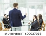 senior manager of the company... | Shutterstock . vector #600027098